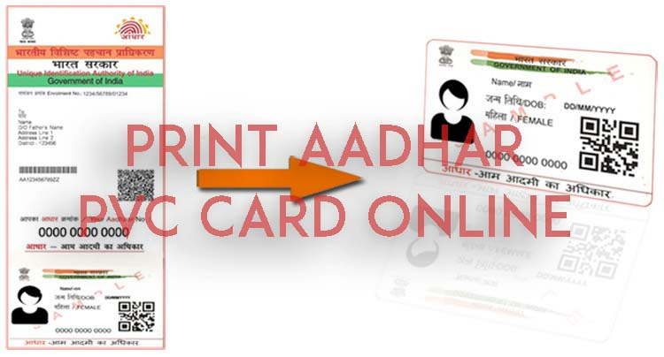 get aadhar pvc card printed online from these websites